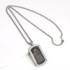 Image 3 - Müslüman Allah Ayat al Kursi İslam Paslanmaz Çelik kolye kolye Ayatul Kursi takı