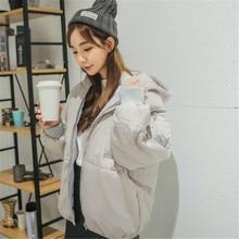 Новая зимняя Корейский потерять вниз хлопка мягкий короткий код утолщение Harajuku Институт ветер хлеб женской одежды раздел