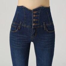 High Waist Jeans Women's slim elastic Single-Breasted Denim Pencil trousers plus size skinny pants D236