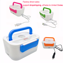 New 110V 220V 12V Electric Heating Lunch Box with Spoon Food Container Warmer One-piece Separated Office School Lunchbox Kids