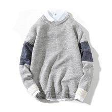 Мужская одежда осенний и зимний мужской свитер большого размера прямой трубчатый Повседневный теплый трендовый свитер с круглым вырезом