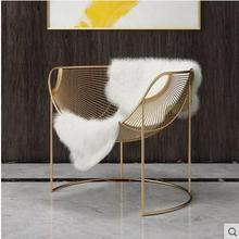 Affordable web celebrity computer chair home modern simple office chair creative personality boss chair
