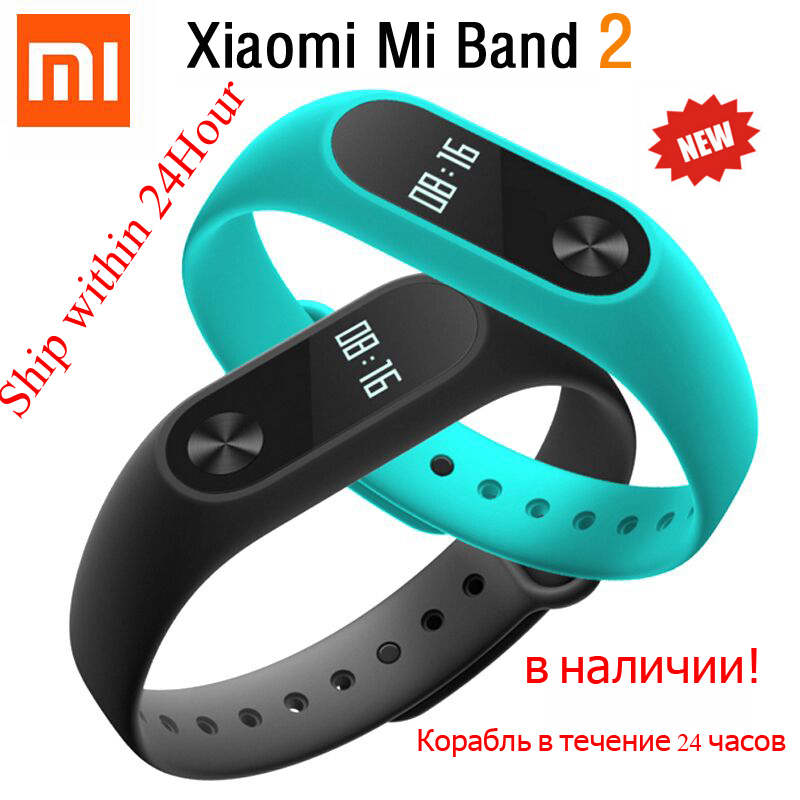 Originale Xiaomi Mi Band 2 Miband Intelligente Wristband Bracelet OLED Touch Scren Frequenza Cardiaca Fitness Tracker strap per xiaomi miband 2