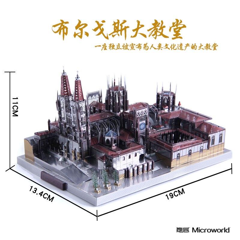 MMZ modèle Microworld 3D métal Puzzle Burgos cathédrale modèle bricolage 3D laser découpe puzzle modèle Nano jouets pour cadeau adulte - 2