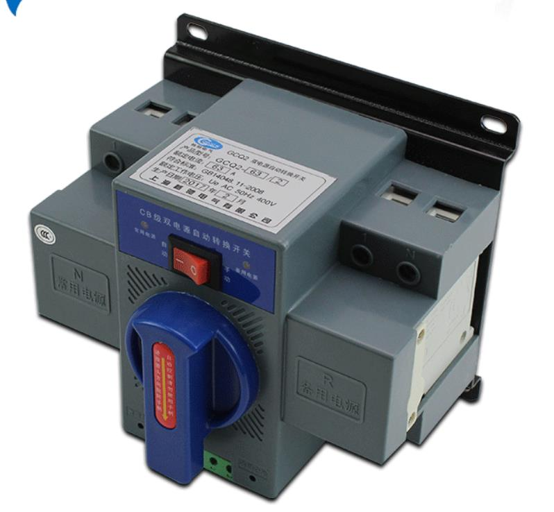 Business & Industrial 220V Dual Power Automatic Transfer Switch 2P ...