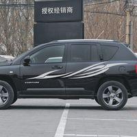 HotMeiNi 200CM*23CM 2 X Car Sports Racing Stripes Door Decals SUV Vinyl Auto Sticker Graphics Car Stickers