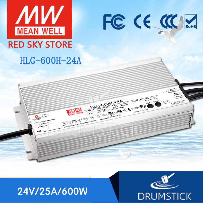 (Only 11.11)MEAN WELL HLG-600H-24A (1Pcs) 24V 25A HLG-600H 24V 600W Single Output LED Driver Power Supply A type 1mean well original hlg 600h 24b 24v 25a meanwell hlg 600h 24v 600w single output led driver power supply b type