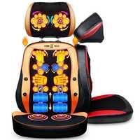 Masajeador trasero eléctrico vibra Dispositivo de masaje de malaxación Cervical almohada multifuncional para el hogar silla de masaje de cuerpo completo
