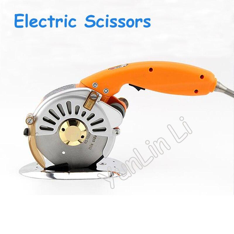 Ciseaux électriques commande directe Servo Cutter tissu cuir tapis outils de coupe électrique circulaire Machine de découpe 3.5-200 W