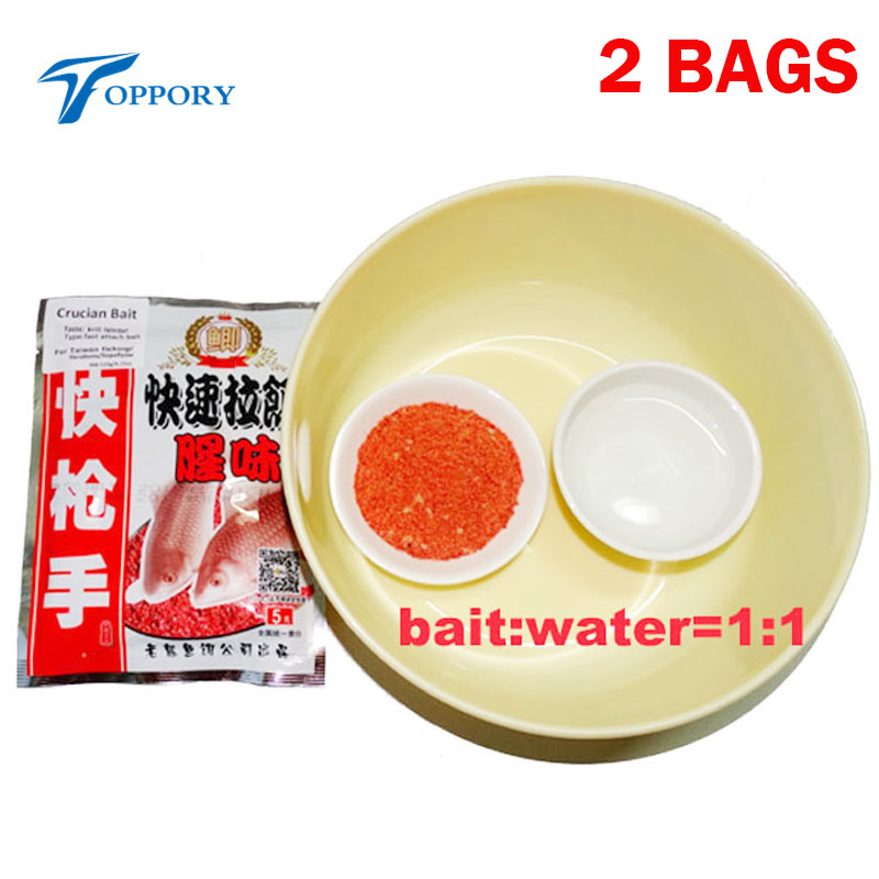 Toppory 2bags/pack carp fishing bait Fish Dough Aroma Krill Flavor Crucian Carp Bait Herabuna Hera Taiwan Fishing Gluten Bait