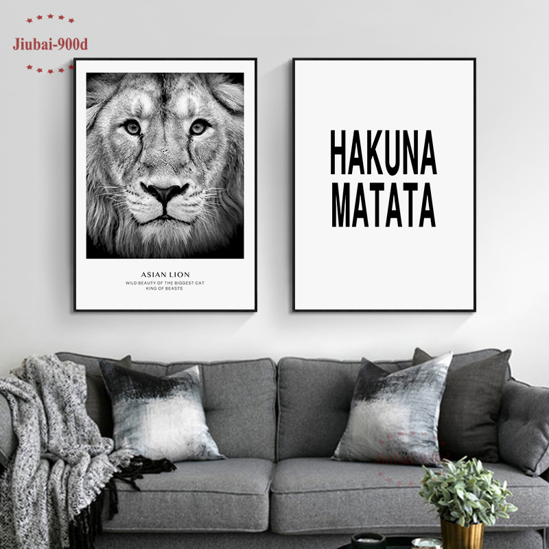 900D Animal Wall Pictures For Living Room Posters And Prints Wall Art Canvas Painting Lion Picture Wall Nordic Poster SAN029(China)