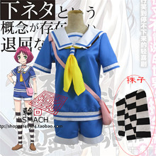 Buy sox anime and get free shipping on AliExpress com