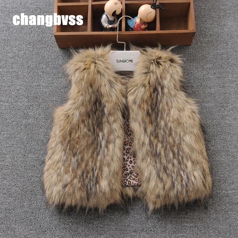 Quality Faux Fur Girls Vest Winter Autumn Kids Girl Vests Waistcoats Children Outerwear Coats Warm Comfortable Outwear fashion children real fox fur vest autumn winter warm baby waistcoats short thick vests outerwear kidsvest waistcoats v 12
