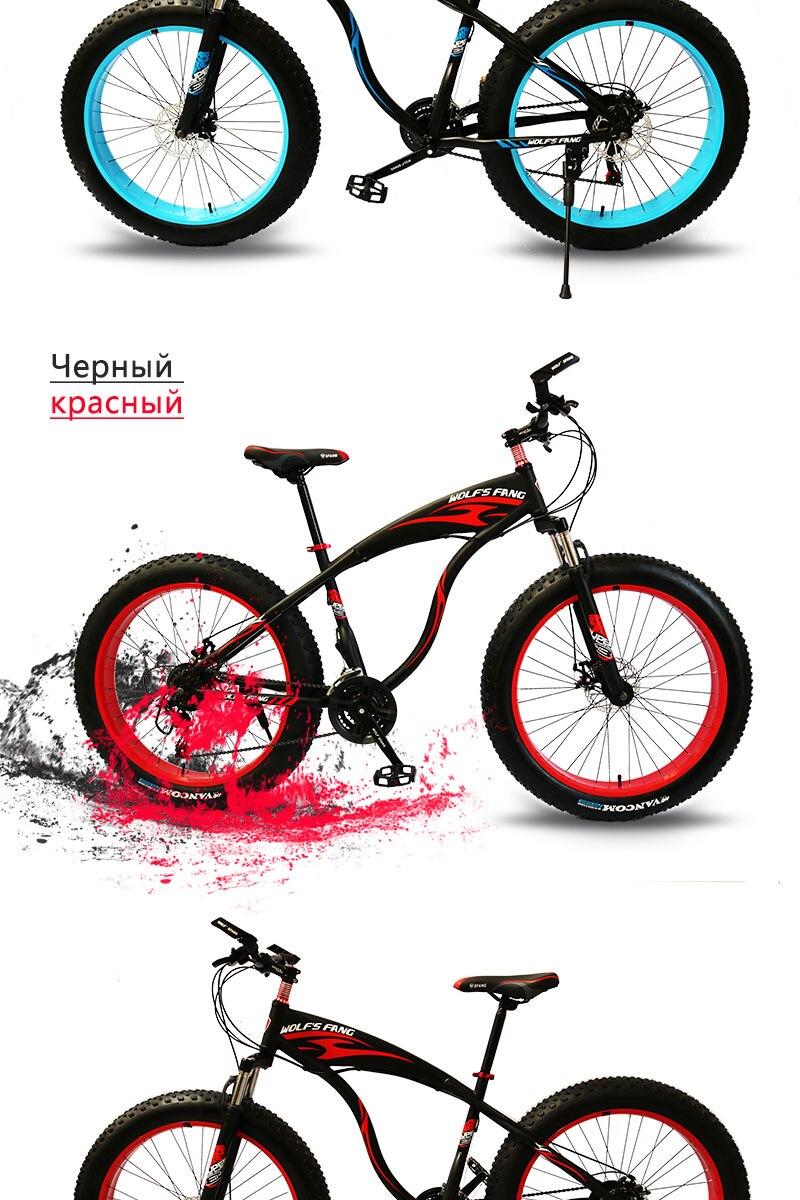 HTB1d58zeBCw3KVjSZR0q6zcUpXaW wolf's fang mountain bike 7/21/24 speed bicycle 26x4.0 fat bike Spring Fork snow bikes road bike Man Mechanical Disc Brake