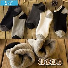 Socks Mens Terry Terry Cotton Short Socks Solid Warm Mens Socks Winter Towels Socks Factory Outlets