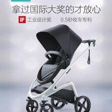 KUB Baby stroller high landscape Luxury Baby Pram