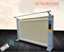 YST01-8,Movable electric heater,Portable,Carbon crystal heater, energy-saving wall hanging type, intelligent, waterproof heater