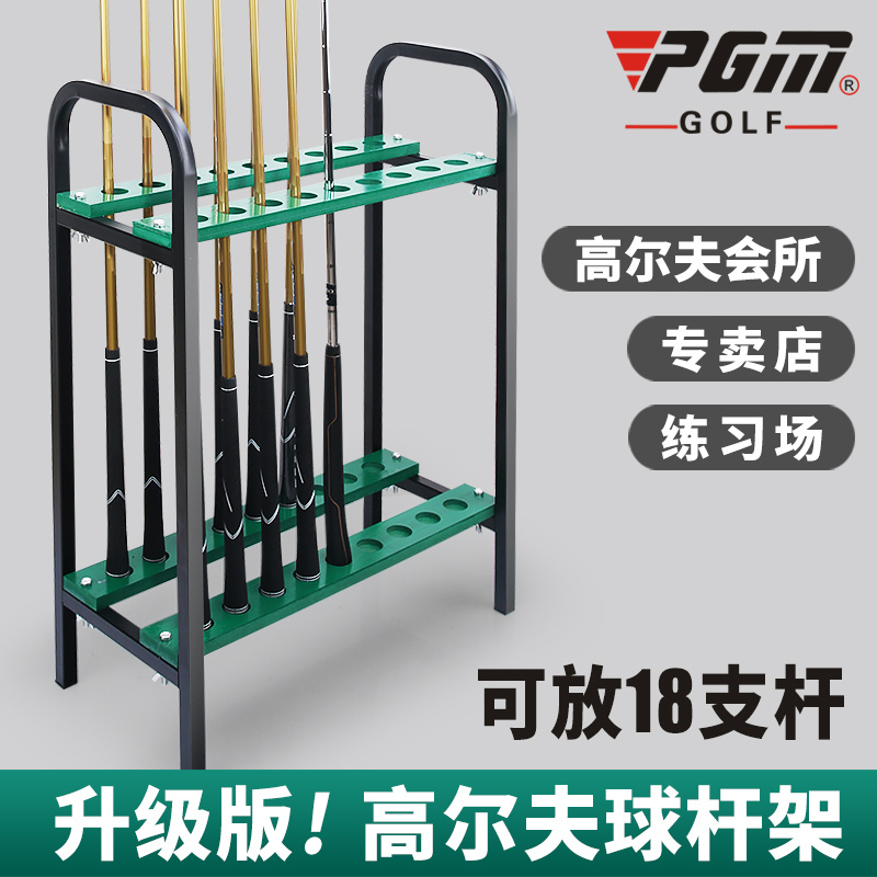 An Upgraded Version of The 18-hole Golf Club rame Rack Shelf Storage Rack Driving Range Supplies Golf Showcase