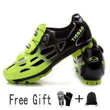 Teibao велосипедная обувь mtb мужская женская обувь для гоночного велосипеда MTB обувь для горного велосипеда кроссовки профессиональные самозакрывающиеся дышащие