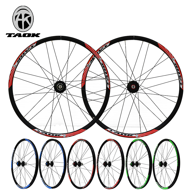 Aluminum Alloy Bicycle Wheel 26 inch wheels mtb  mountain bike wheel set d09 aluminum alloy bicycle cnc front fork washer blue white 28 6mm
