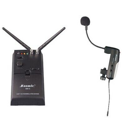 Fiducioso Baomic Bm-/s3 Wireless Microfono Dedicato Per Violino/violino Strumento Di Amplificazione Professionale Uhf Wireless System
