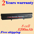 JIGU 4400MAH Laptop Battery For Asus 4INR18/6 4INR18/65-2 A41-U36 A42-U36 U32 Series U32U U32VJ U32J U32V U32VM U32JC U32VD