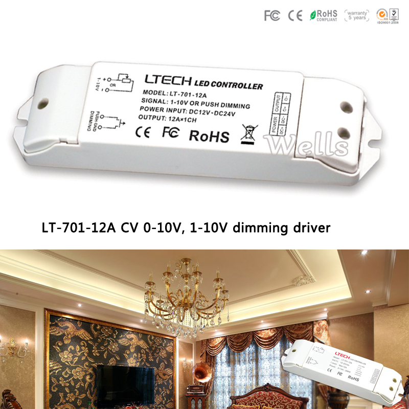 led controller LT-701-12A CV Constant voltage 0/1-10V Dimming Driver PWM or push button 12A*1CH MAX 12A for led strip irku91 12a