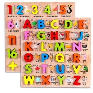 30 см Детские Ранние развивающие игрушки Детские ручные деревянные головоломки игрушка алфавит мультфильм и цифра Обучение Образование Дет...