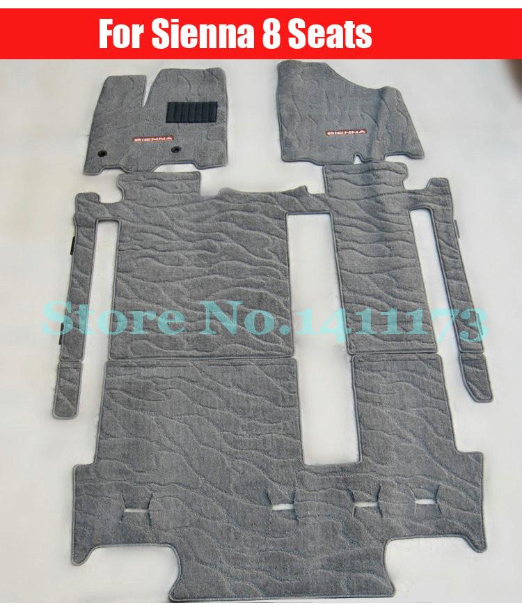 Car foot mats 3 (9)