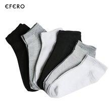 3Pair Summer Style Male Boat Socks For Men Lot Human Socks Men's A Set Of 3d Invisible Socks Men Slipper Hot Gray White Black fashionable striped style men s socks black white pair