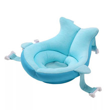 Baby Care Products Bath Seat Portable Tub NewBorn Cushion/Chair Support Accessories #TC