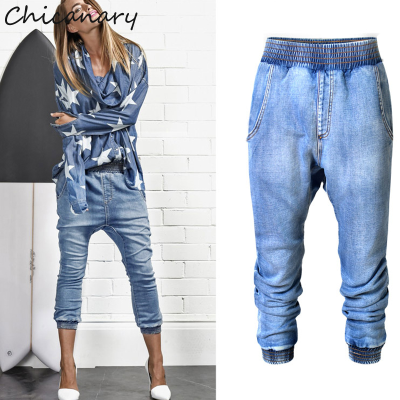 Chicanary Women Baggy Pants Cropped Harem Cross pants Sagging Jeans Trousers