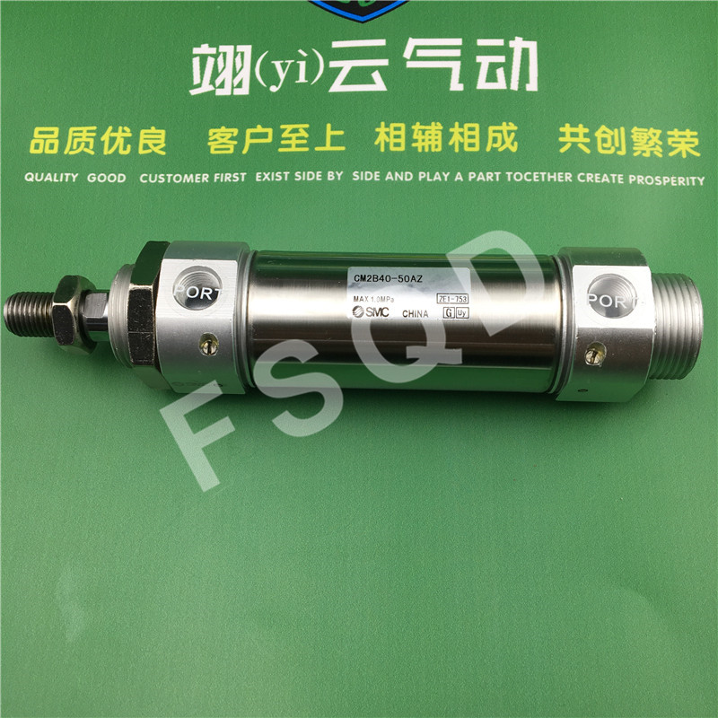 CM2B40 50AZ CM2B40 250AZ  CM2C40 150Z SMC air cylinder pneumatic cylinder air tools CM2B series-in Pneumatic Parts from Home Improvement    1