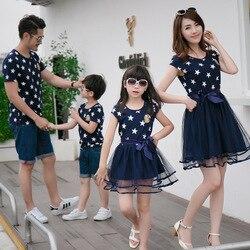 Estrela imprimir família correspondência roupas pai mãe e filha filho verão combinando t-shirts para pai e filho vestido para mãe e meninas
