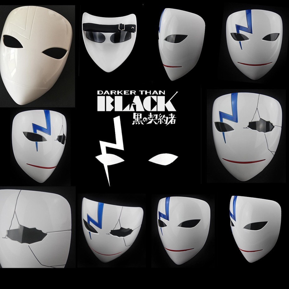 Darker Than Black Hei Li Shenshun Halloween Mask Cosplay Prop Accessary