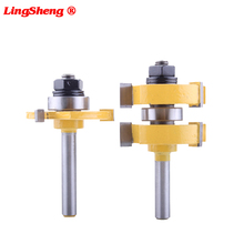 2PC 8mm Shank high quality large Tongue and Groove Joint Assembly Router Bit Set 1-1/4 Stock Wood Cutting Tool set of 2 pieces 1 4 inch shank matched tongue and groove router bit set