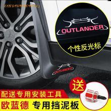 4 pcsHigh Качество инженерные пластиковые анти-крыло для защиты от грязи Авто partsas Mitsubishi Outlander