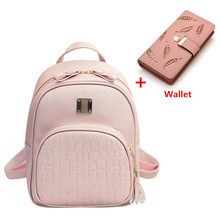 купить Women Backpack Pu Leather Backpack For Girls Korean Feminine School Backpack Sac A Dos Mini Bag High Quality Mochila Rucksack дешево