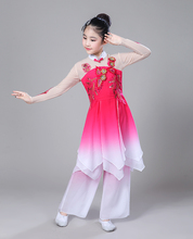 Children Chinese Traditional Dance Costume Classical Elegant National Performance Clothing Modern Fan