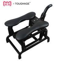 Взрослые игры секс стул с Dido летящая птица сильный металлический каркас, 15 20 см Телескопический расстояние Sex Machine мебель игрушки SexShop