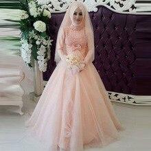 Romantic Tulle Long Sleeve Muslim Light Pink Wedding Dresses 2016 Beaded Sexy Bridal Gowns With Hijab Vestidos De Novia