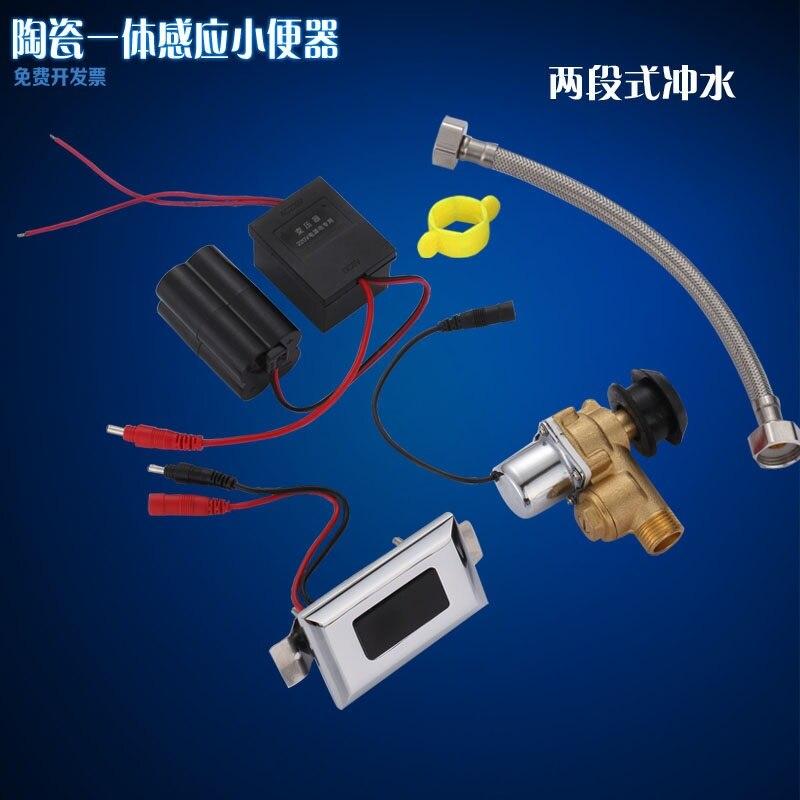 Hôtel et hôtel induction urinoir AC et DC ceinture régulation full cuivre vanne mise en commun réservoir inducteur valve de chasse cadre