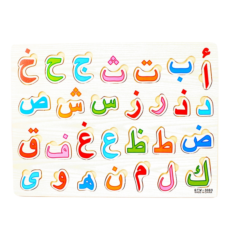 28Pcs Baby Wood Puzzles Wooden Arabic Alphabet Puzzle Arabic 28 Letters Board Kids Early Learning Educational Toys for Children 2