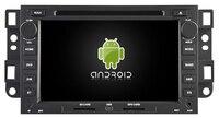 Android 8.1 quad core car dvd player media car audio stereo wifi carplay bluetooth headunit for CHEVROLET EPICA/CAPTIVA