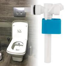 Впускной клапан для туалета абсолютно Pro боковой входной впускной клапан Великобритания 1/2 дюйма впускной клапан для резервуара-латунный хвостовик