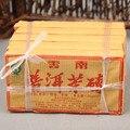 Yunnan Pu'er té Envejecido Adelgazamiento Del Cuerpo Cuidado de La Salud 100g