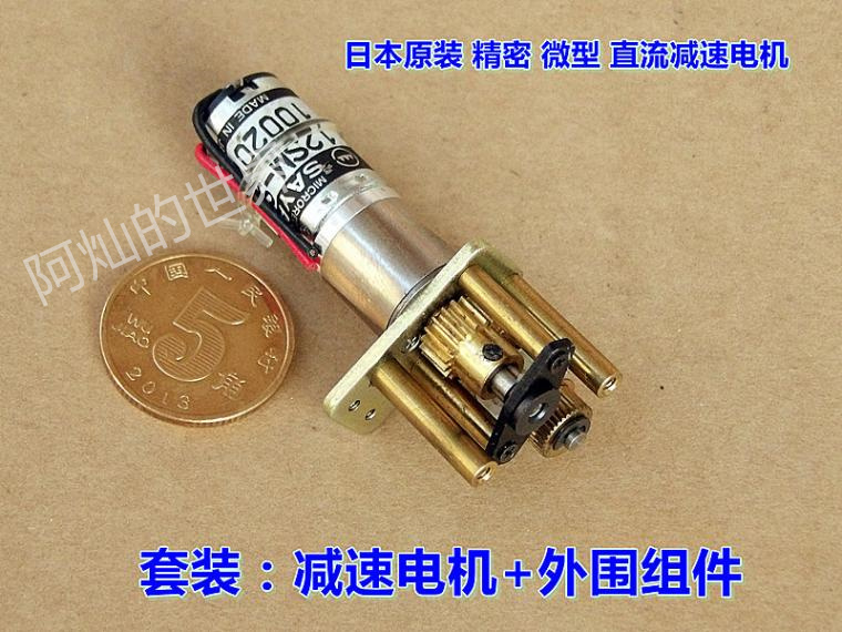 Precision DC motor 12MM micro all metal gear motor DIY precision dc motor 12mm micro all metal gear motor diy