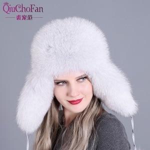 Image 3 - الفراء قبعة للنساء الطبيعية الراكون الثعلب الفراء الروسية Ushanka القبعات الشتاء سميكة الدافئة آذان قبعة منفوخ الموضة الأسود جديد وصول