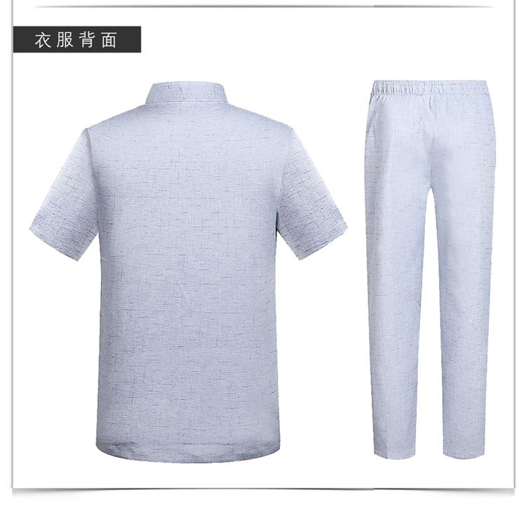 WAEOLSA Oriental Men Linen 2PCS Pant Suits Summer Man Beige Gray Tunic Shirt And Pant Set Male Embroidery Ensemble Homme Tangzhuang Set (6)