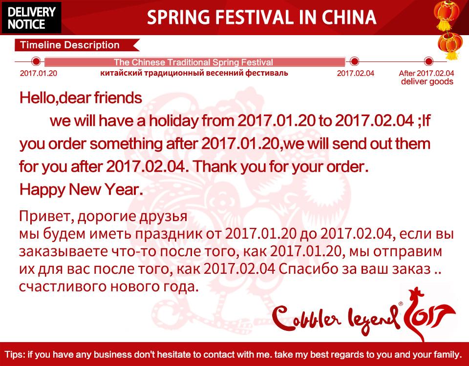 Spring Festival In China